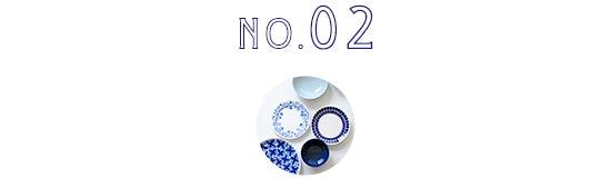 blue_no2