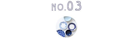 blue_no3