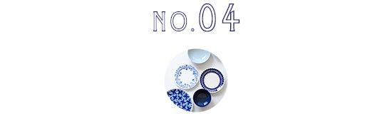 blue_no4