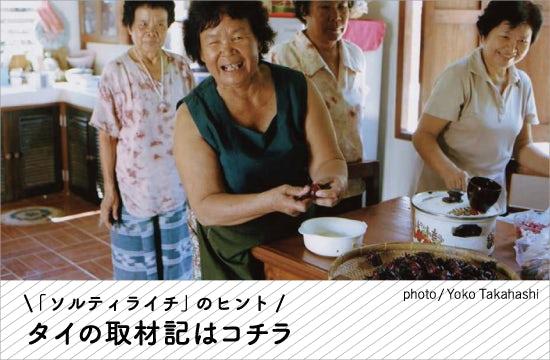 sekai_kitchen01_s