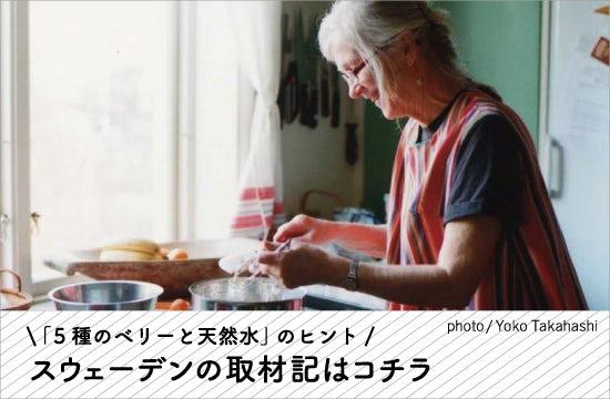 sekai_kitchen02_s