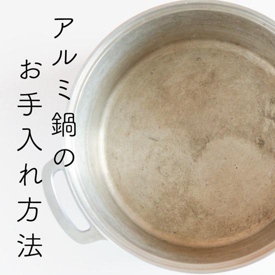 2_1607_kajino_kotsu_title