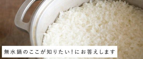 2_1607_nabe_kbnr