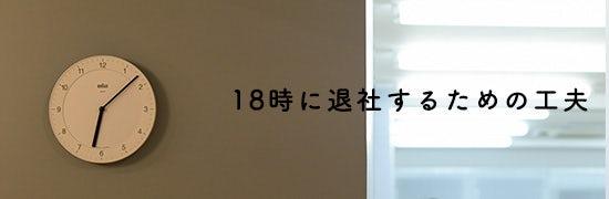 todaykurashicom_1