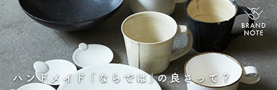 BRAND NOTE minne編 vol.03 [SPONSORED]