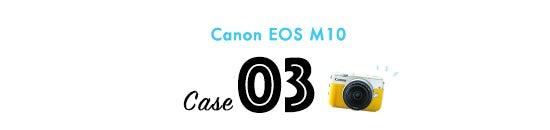 1608_canon_v3_2_case3