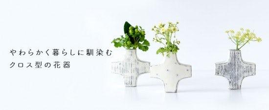 taira_flowervase_L_160804