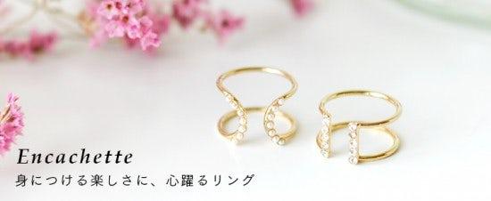enc_ring_L_1600829_1