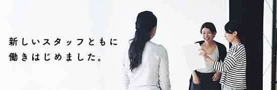 kyo_kurashicom_bnr