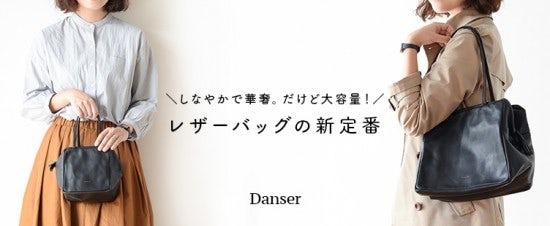 danser_L_160929_1_2