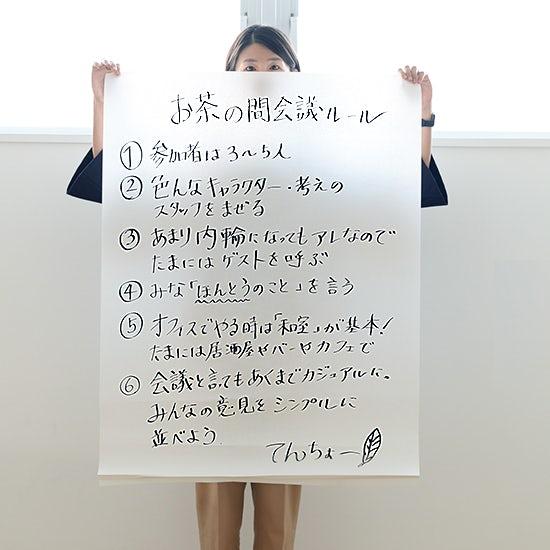 diary_photo_161007_8