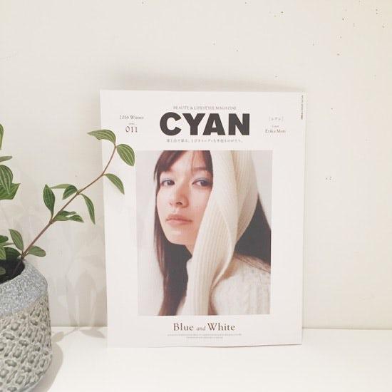 【メディア掲載】CYAN冬号に掲載されました。