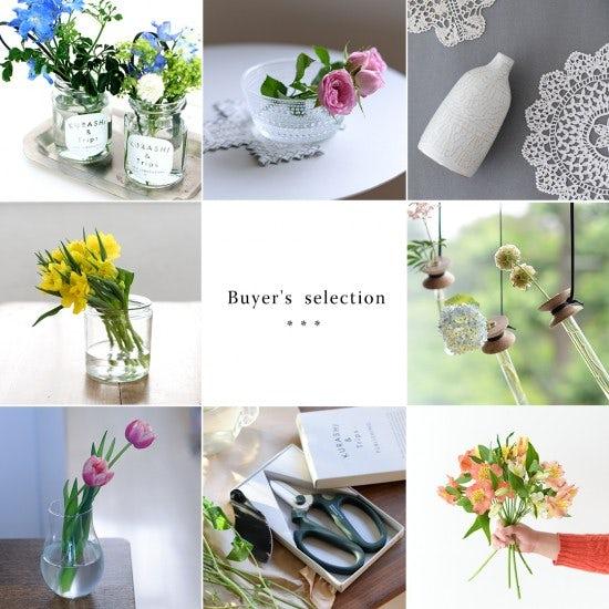 【Buyer's  selection】花で迎える年はじめ。