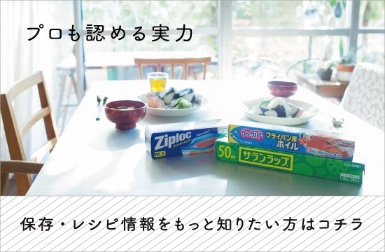 旭化成1_0116