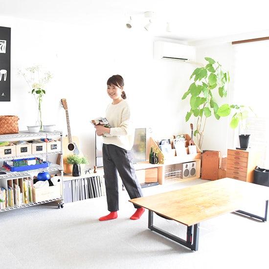 【ご機嫌をつくるモノ】OURHOME Emiさんの 「すっきり暮らし」 を支える、3つの収納アイテム