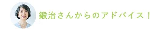 sleep_kaji_1