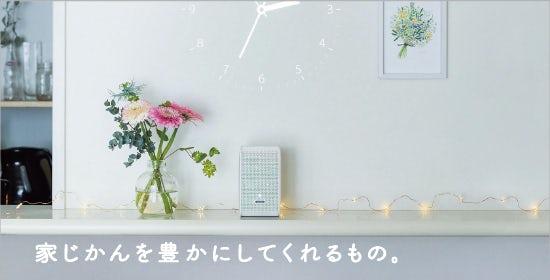 Sony_-banner_0308_15h_2