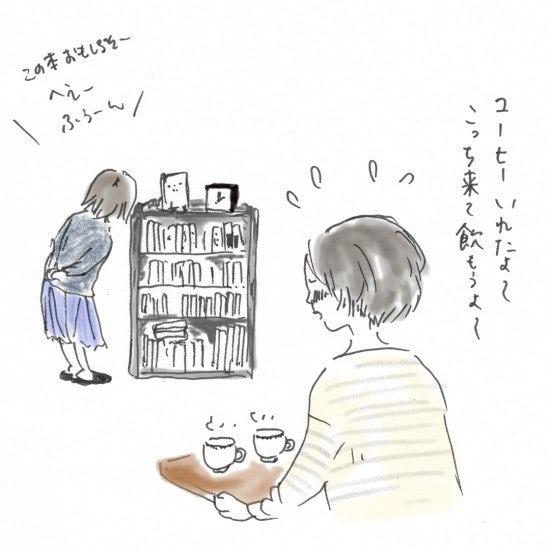 【今日のスケッチ】本棚ほど、見られて恥ずかしいものはない?