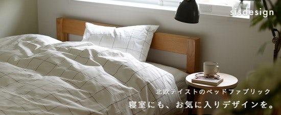 bedfabric_l