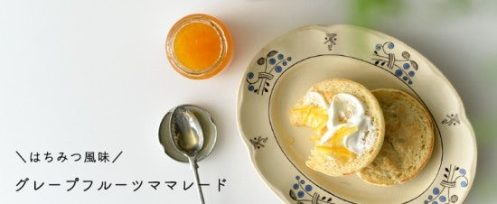grapefruit_l_20170516_01