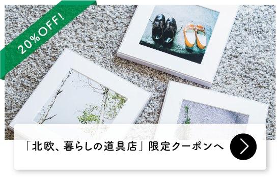 富士フィルム2_b