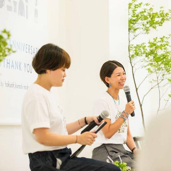 【先着40名様限定】名古屋にて、店長佐藤のトークイベントを行います