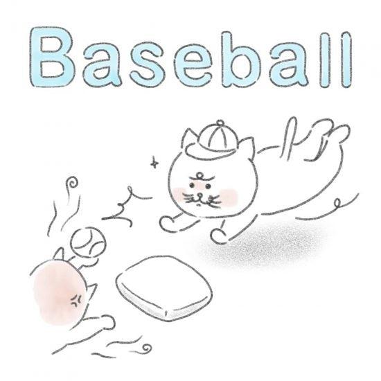 【ネコかるたイングリッシュ】「B」から始まる…「Baseball」