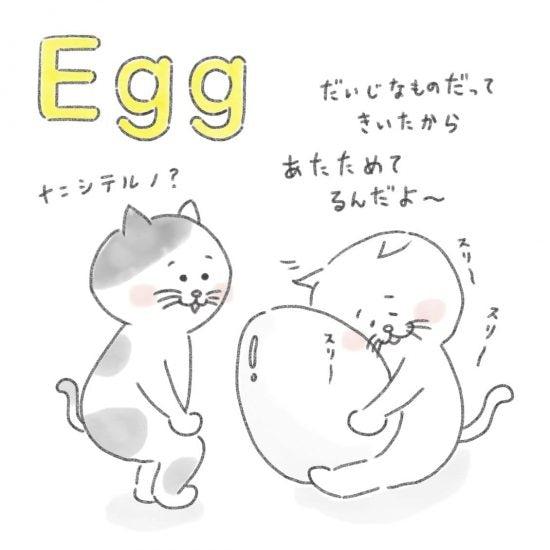 【ネコかるたイングリッシュ】「E」から始まる…「Egg」