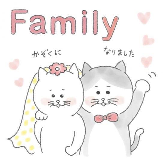 【ネコかるたイングリッシュ】「F」から始まる…「Family」