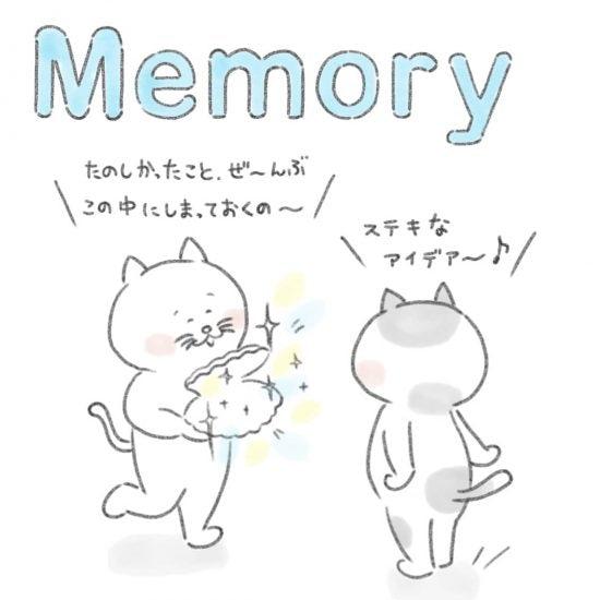 【ネコかるたイングリッシュ】「M」から始まる…「memory」