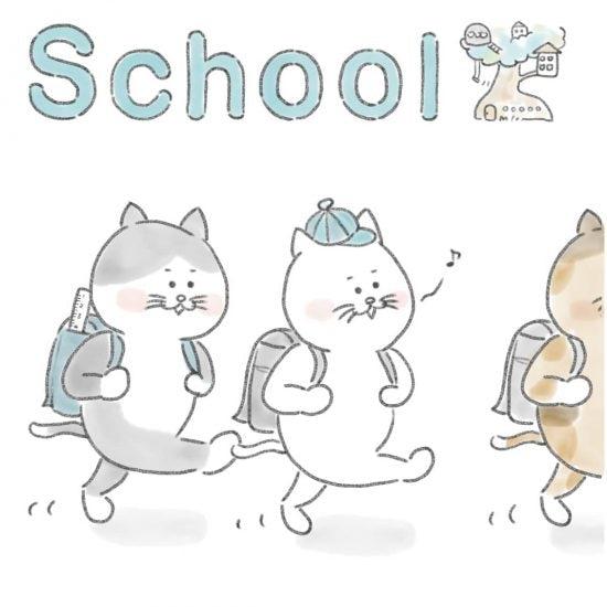 【ネコかるたイングリッシュ】「S」から始まる…「school」