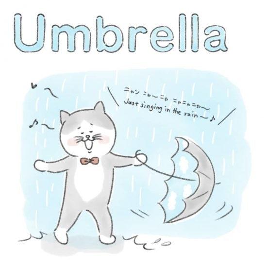 【ネコかるたイングリッシュ】「U」から始まる…「umbrella」