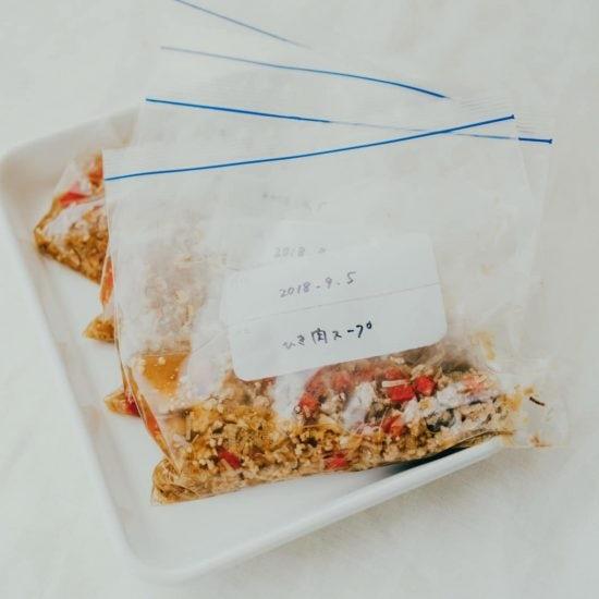 【冷凍スープで朝ごはん】第3話:15分でスープをストック。味噌とはるさめでボリューム満点ヘルシースープ