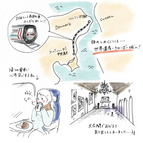 【35歳ヨーロッパひとり旅】第8話:終着駅まで行ってみよう!「旅でついた自信」が巻き起こした、ラストの大冒険のゆくえ