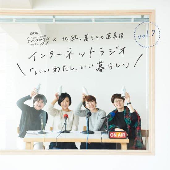 【いいわたし、いい暮らし。】予算は1500円!友人にプレゼントしたいクリスマスギフト