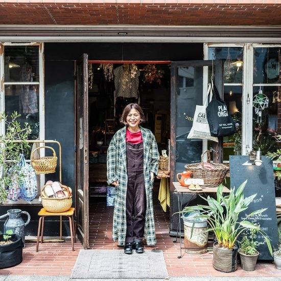 【わたしの転機】前編:お店をはじめるなんて、思ってもいなかった。「havane(アバヌ)」オーナー・大坂友紀子さん