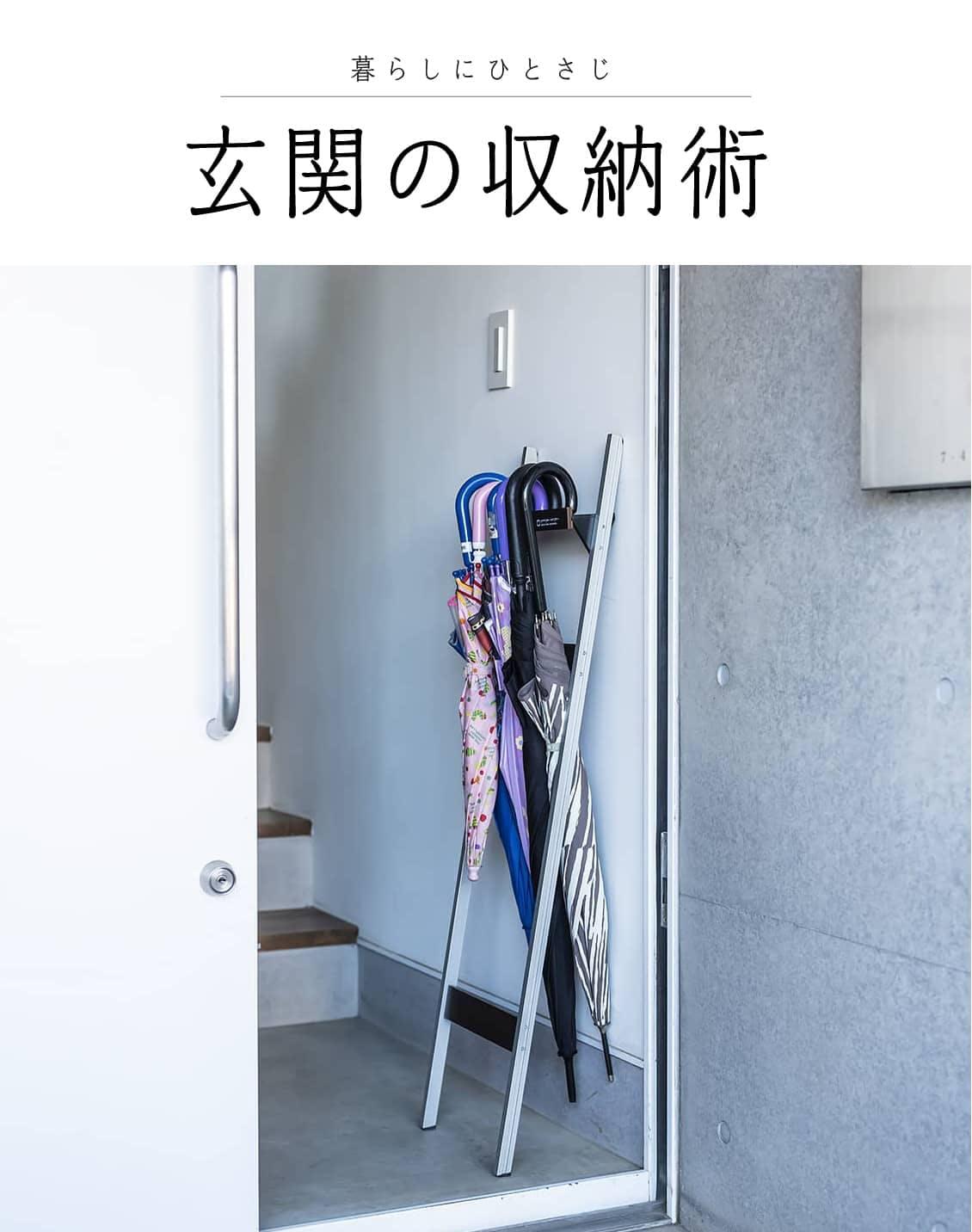 玄関の収納アイデア!インテリアをおしゃれに見せるプロの収納術
