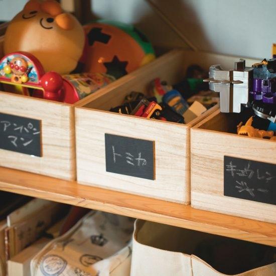 【子供部屋づくり】片付けやすい「おもちゃ収納」は動線と使う頻度を考えるのがポイント