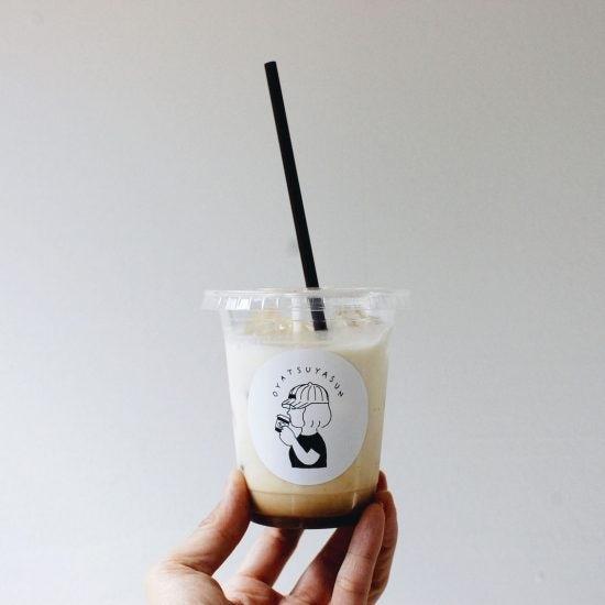 【僕のおやつ日記】暑さを楽しむおやつドリンク!黒糖コーヒー牛乳の作り方。
