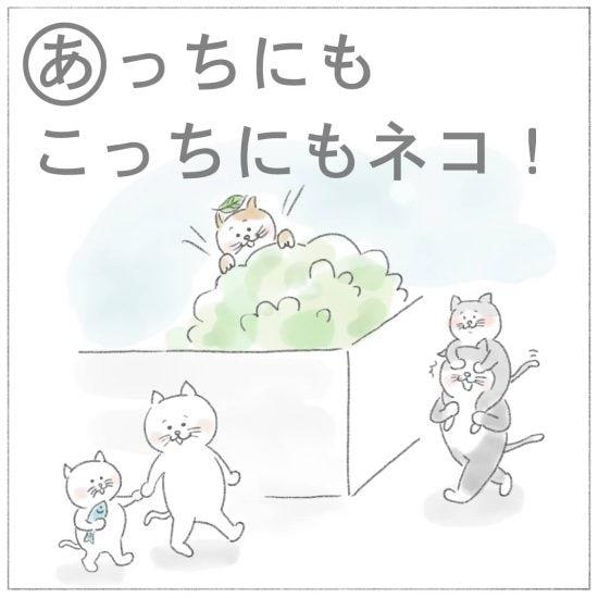 【まとめてネコカルタ】期間限定LINEスタンプをプレゼント中!あのネコが返ってきました
