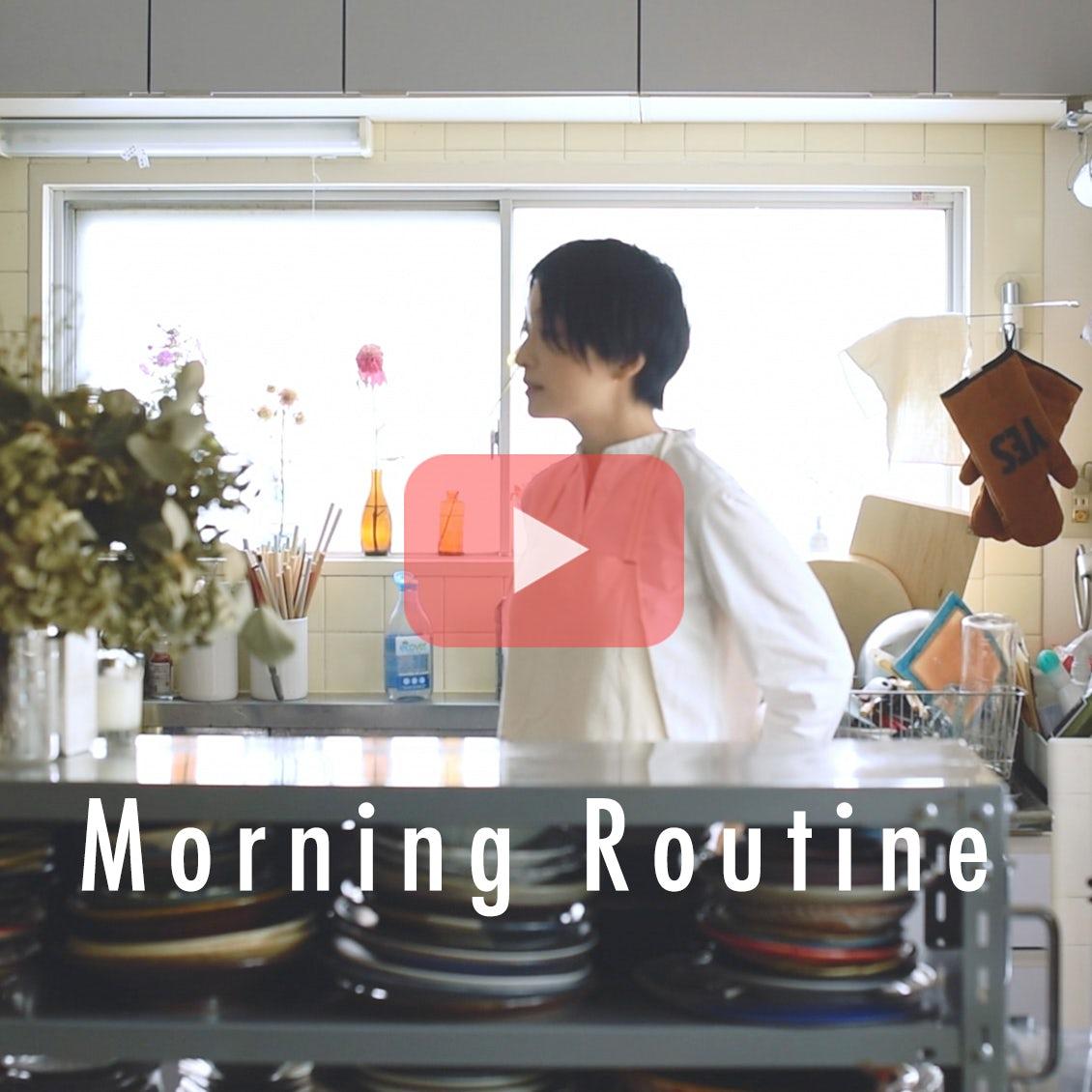 【わたしの朝習慣】「なんとなく」は、もうやめた。無理がないから続く朝の習慣