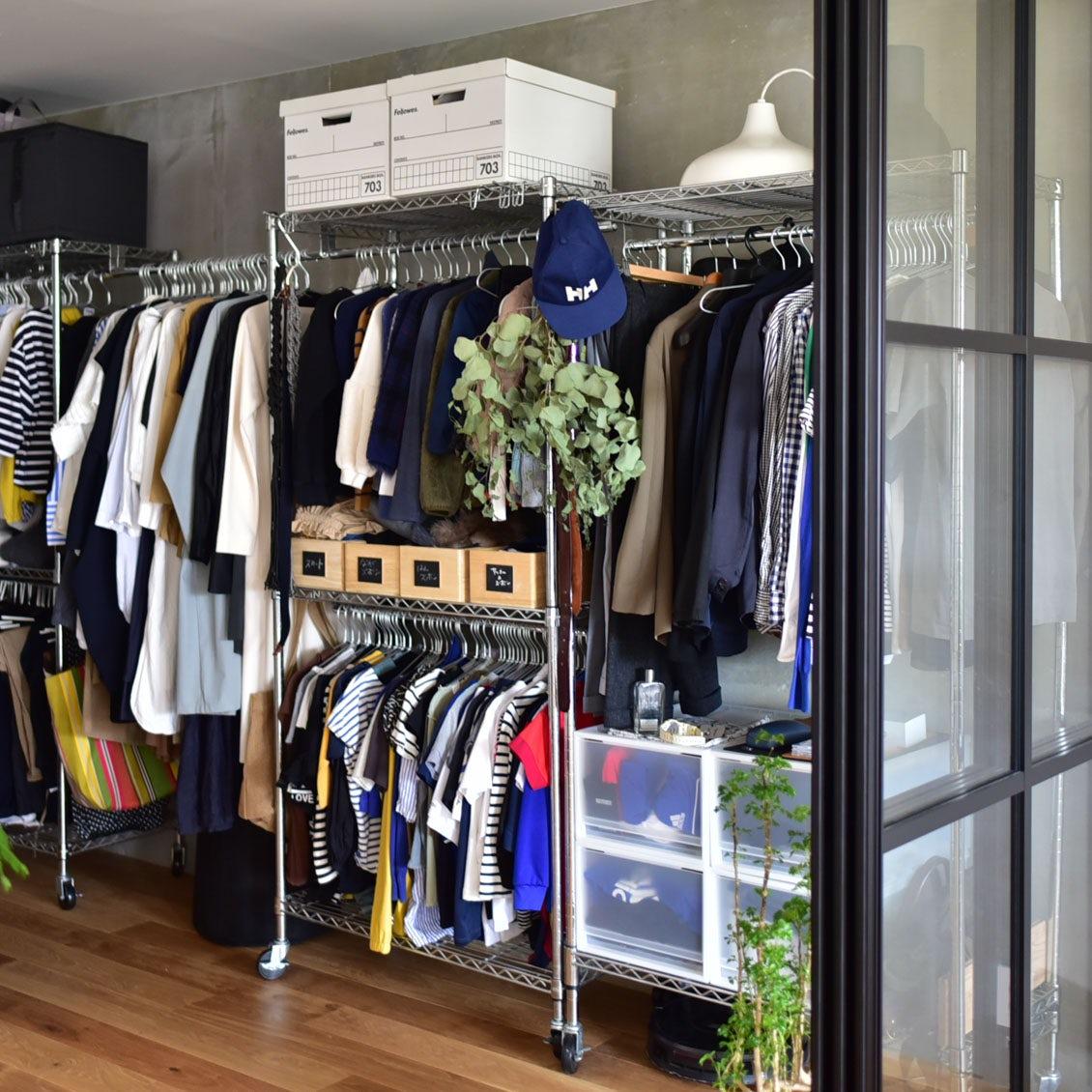 【スチールラック収納】家族全員の衣類がスッキリ整う、クローゼット収納術