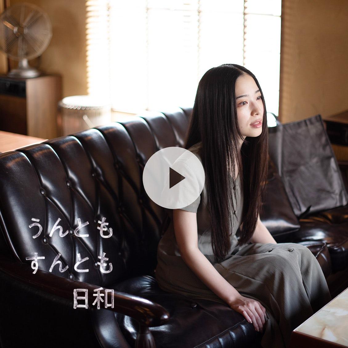 【密着!】青葉家のテーブル・めいこ役 久保陽香さんの、30代で見つけた「生活のリズム」とは?
