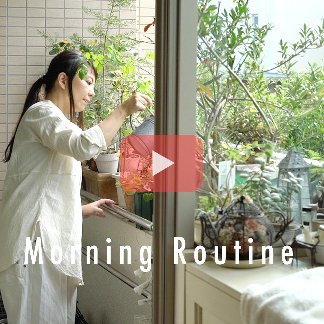 【わたしの朝習慣】体調に合わせて始める。自家製石鹸・ハーブを取り入れた朝時間