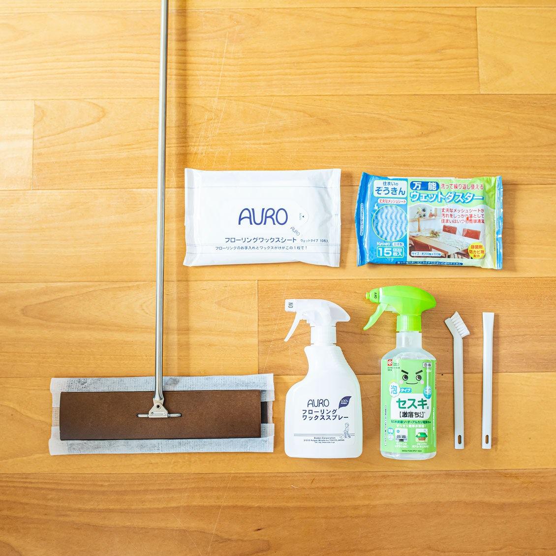 【フローリング掃除のツボ】保存版!気になる汚れの落とし方や、賃貸でもできるワックスがけ