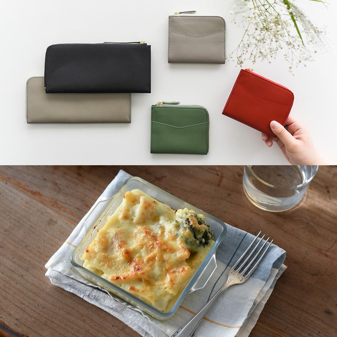 【新商品】スリムだけど大容量!オリジナルの「本革財布」と、汚れがスルッと落ちる「ガラスの耐熱皿」が新登場です!