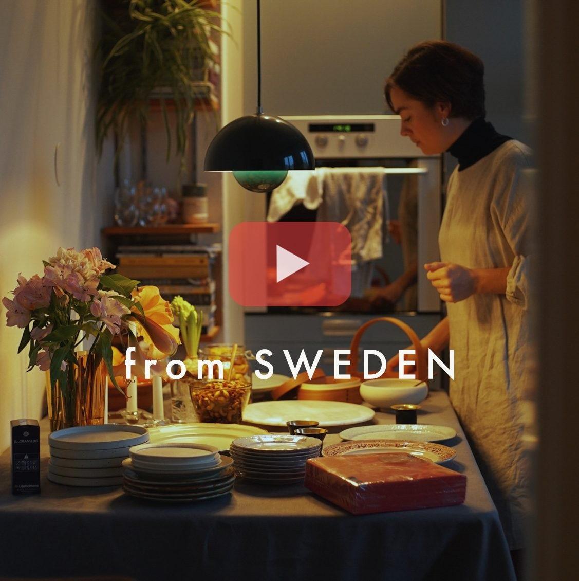 【北欧に暮らすひと】02:伝統料理でおもてなし。「スウェーデンのクリスマス」ってどう過ごす?