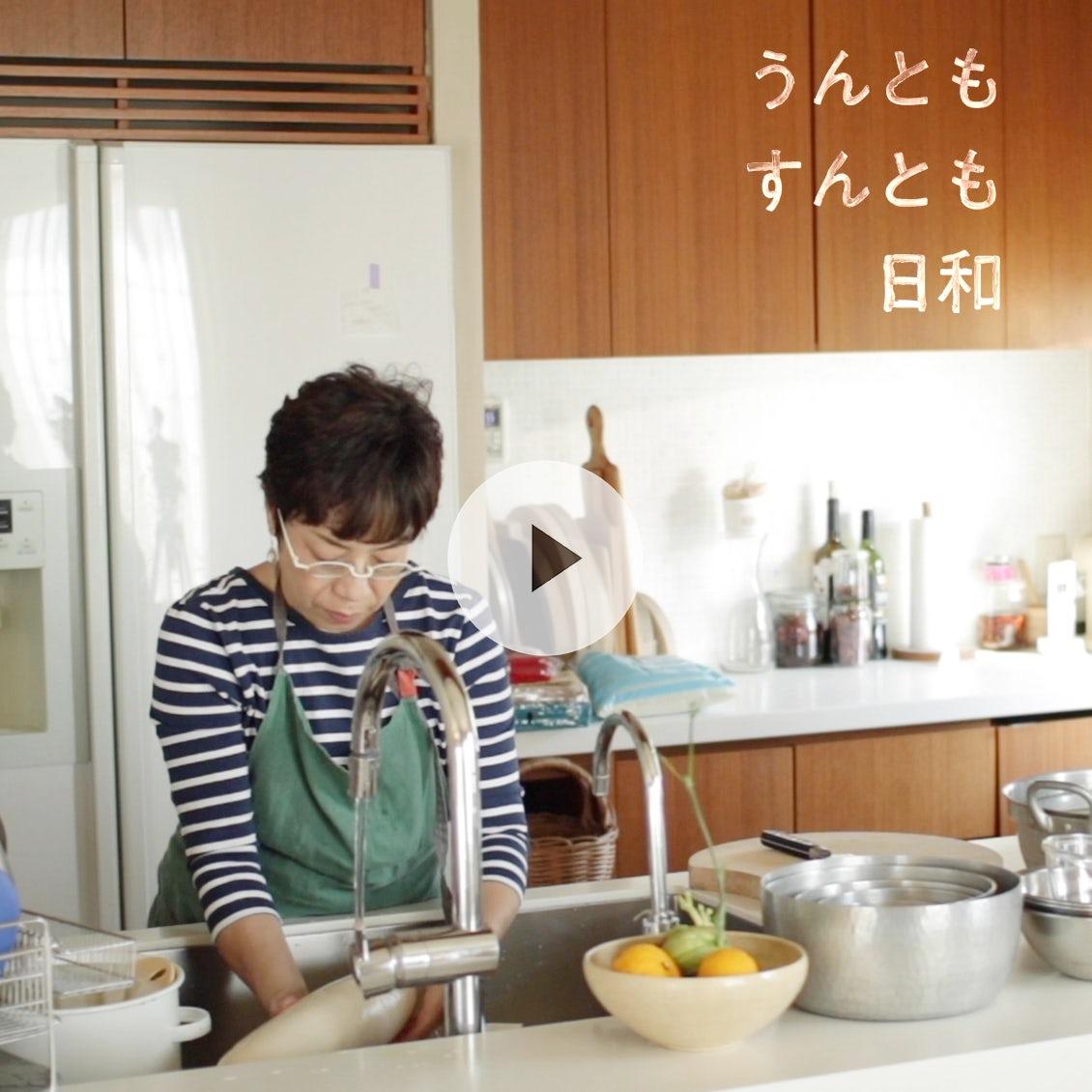 【密着!】常備菜も家事も、人生の選択も……「あとまわし」だけは、しなかった。料理家・飛田和緒さん