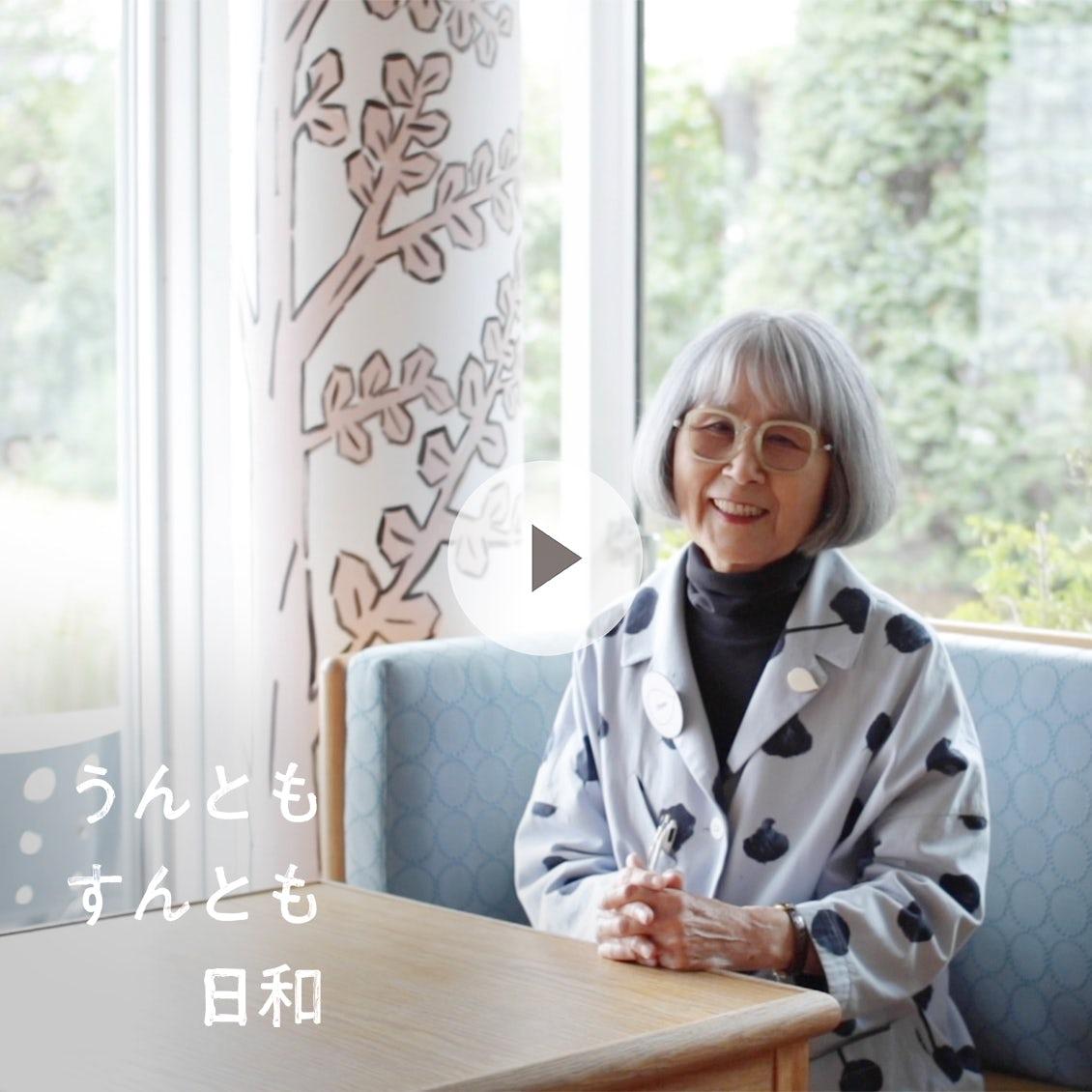 """【密着!】79歳で接客業に挑戦。年齢にとらわれず、""""好き""""を追い続けて。「call」スタッフ・小畑滋子さん"""