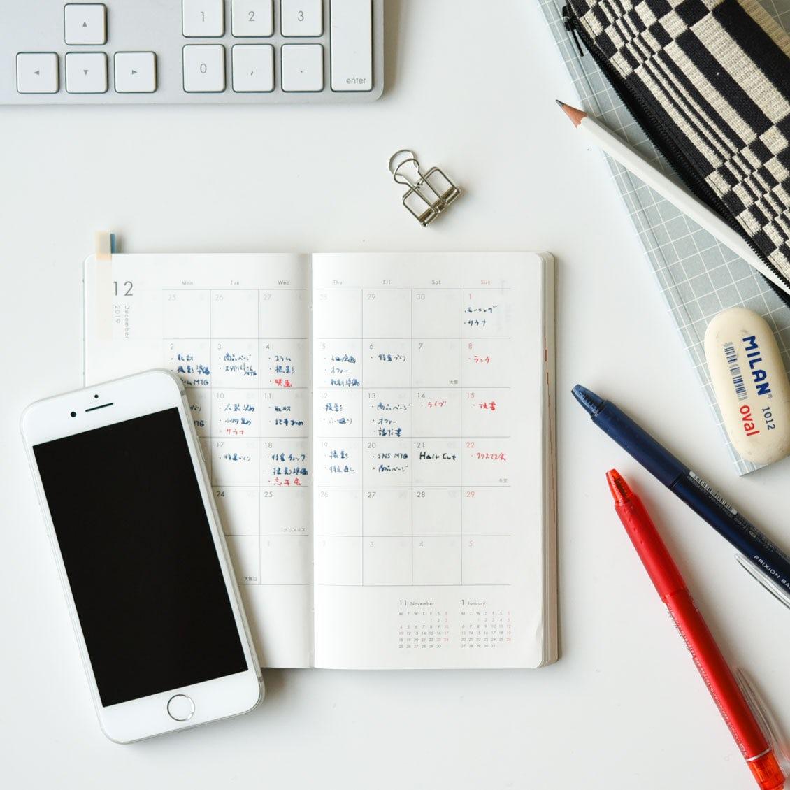 【手帳の書き方】後編:やりたいことリストには所用時間も書いておく!手帳を続ける3つのコツ。